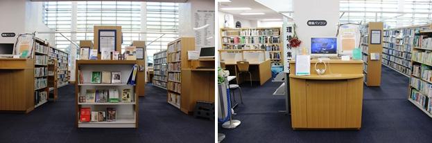 (左)新着図書コーナー。(右)環境特集コーナーではパソコンを使って環境問題を提起。
