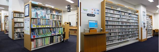 (左)地域資料コーナー。(右)AVコーナー。