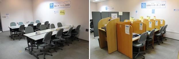 (左)無線LAN・パソコン専用席。(右)利用者開放インターネット端末