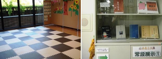 (左)子供たち専用のうりぼうの部屋。(右)閉架書庫につながっている山本有三文庫