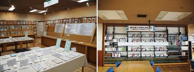 (左)さまざまな雑誌が並ぶ展示エリア。(右)所蔵している創刊号が並ぶ創刊号エリア