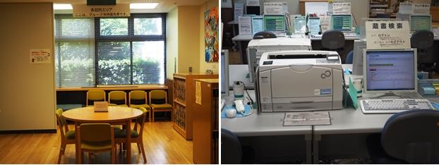(左)多目的エリア。(右)各種のデータベースと新聞記事が検索(有料)できるオンラインデータベース