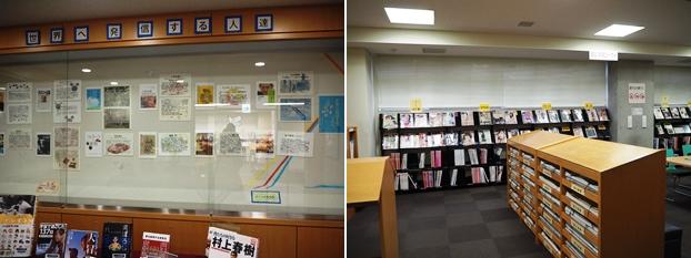 (左)展示コーナー。渋谷区にゆかりのある文芸評論家・奥野健男氏に関する資料を展示。(右)新聞と雑誌コーナー。聞縮刷版や外国雑誌なども展示
