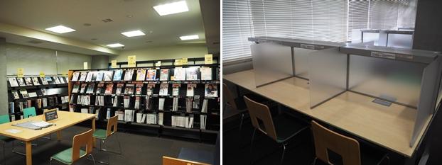 (左)旅行・海外雑誌コーナー。旅行雑誌をはじめ、海外の雑誌を展示。(右)区民席。渋谷区民だけが利用できる
