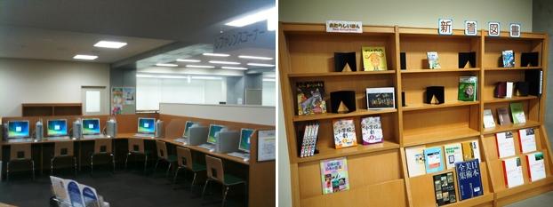 (左)セルフレファレンスコーナー。インターネット、データベースで調べものができる。(右)新着図書コーナー。大人向け、子供向け、視聴覚障害者向けの新着本が展示