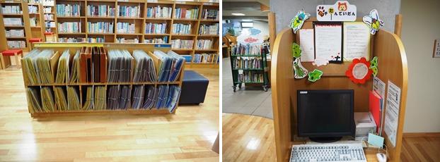 (左)こどもの本コーナー。子供に人気の紙芝居が並べられている。(右)画面にタッチするだけで簡単に本の貸し出しが可能な自動貸出機