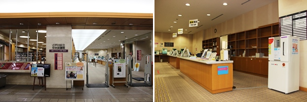 (左)図書館入り口。(右)貸出・予約資料お渡しカウンター