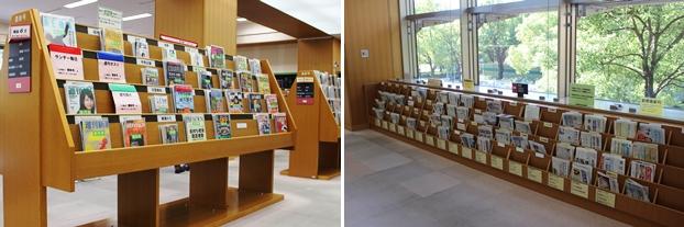 (左)雑誌コーナー。(右)新聞コーナー