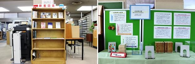 (左)新刊図書コーナー。(右)企画展示コーナー。山本周五郎についての作品を紹介