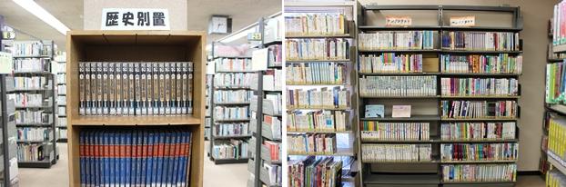 (左)歴史資料を別置きにしたコーナー。(右)ヤングアダルトコーナー