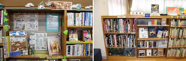 (左)アニメーションコーナー。(右)大型本コーナー。松本零士の作品、サイン色紙も展示