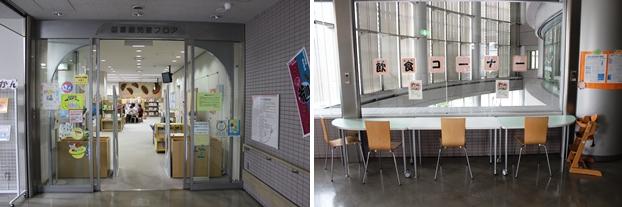児童フロア出入口(左)とエントランスに設置された飲食スペース