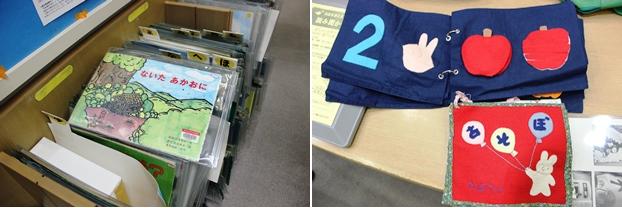 懐かしい紙芝居のコーナーもある(左)。こどもの情操教育に役立てたい布で作られた絵本(右)
