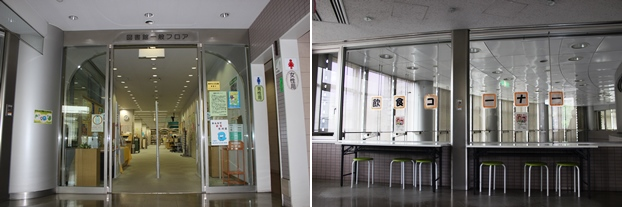 一般フロア出入口(左)とエントランスに設置された飲食コーナー(右)