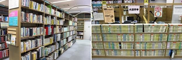 (左)地域行政資料コーナー。(右)大型活字本コーナー