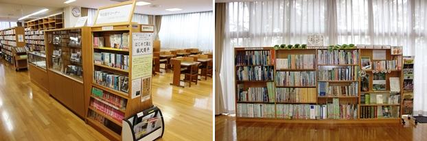 大泉学園は著名な作家や学者が住んでいた。その地域性が図書館にもあらわれている。貴重な資料を揃えた藤沢周平コーナー(左)と地域資料コーナー(右)