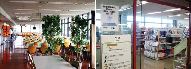 本館6階に食堂(左)と食品・文房具・日用雑貨などを取り扱う売店(右)があります。ほかに本館3階と新館1階には喫茶があります。食堂では持参した弁当などを食べる席もあります。食堂・喫茶内では資料の利用は禁止。食堂の営業時間は11時~18時(土曜日は15時)