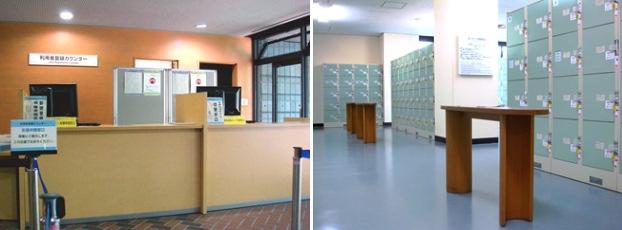国立国会図書館を利用するには登録利用者カードが必要。新館の利用者登録カウンター(左)で手続きを行う。B5判以上の不透明な袋物(かばん・紙袋・封筒など)、コピー機・カメラ・ビデオ録画機・スキャナー、刃物等危険物(カッター、かみそりの刃を含む)などは館内への持ち込みは不可。利用者入口付近にあるコインロッカー(右)に預ける
